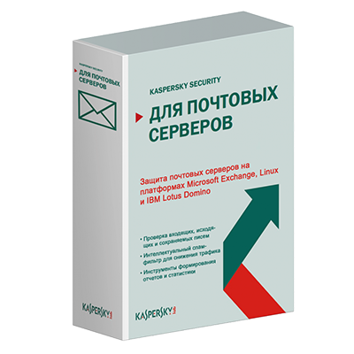 Kaspersky Security for Mail Server